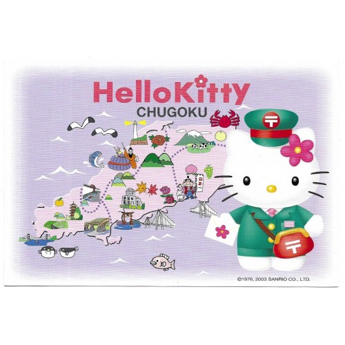 Ano 2003. Postcard Vintage GOTOCHI Kitty CHUGOKU Sanrio Japan
