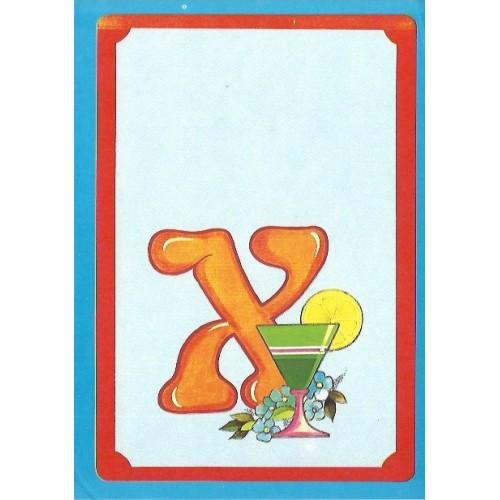 Papel de Carta Antigo Coleção BORDA AZUL 204