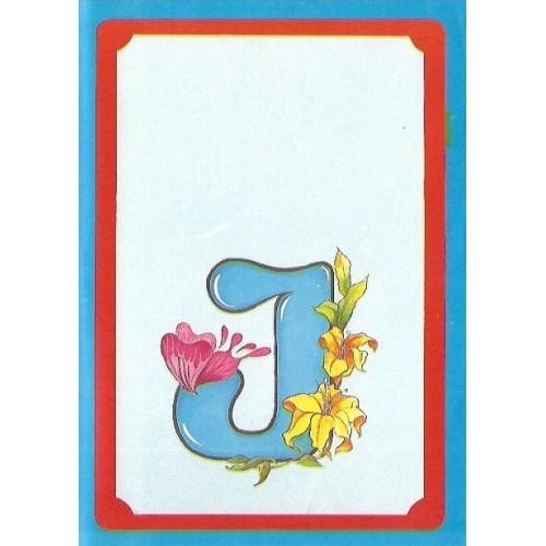 Papel de Carta Antigo Coleção BORDA AZUL 215
