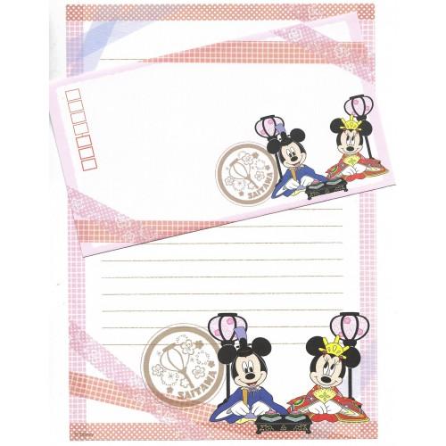 Conjunto de Papel de Carta Disney REGIONAL JAPÃO SAITAMA