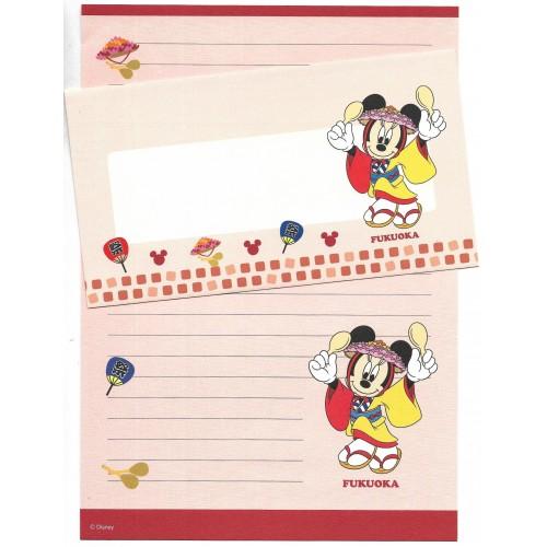 Conjunto de Papel de Carta Disney REGIONAL JAPÃO FUKUOKA