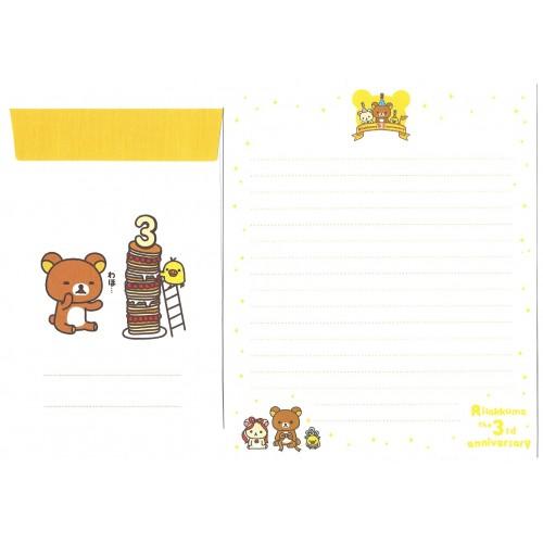 Kit 3 Conjuntos de Papel de Carta Rilakkuma 3rd Anniversary- San-X
