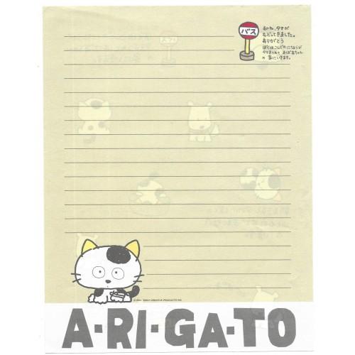 Ano 1984. Papel de Carta Avulso Antigo (Vintage) Tama ARIGATO Sony