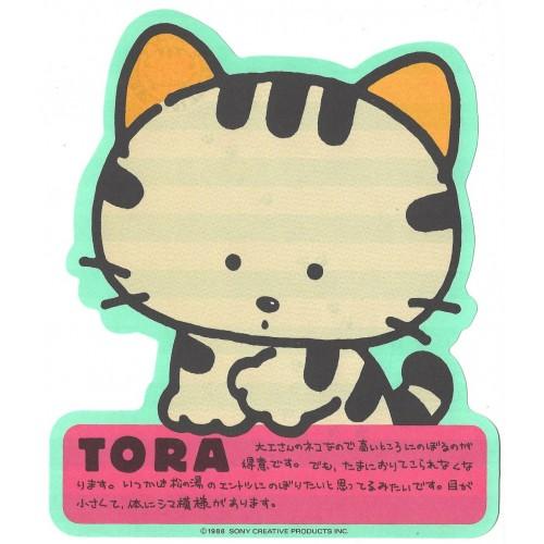 Ano 1988. Papel de Carta AVULSO Vintage Tama & Friends TORA Sony