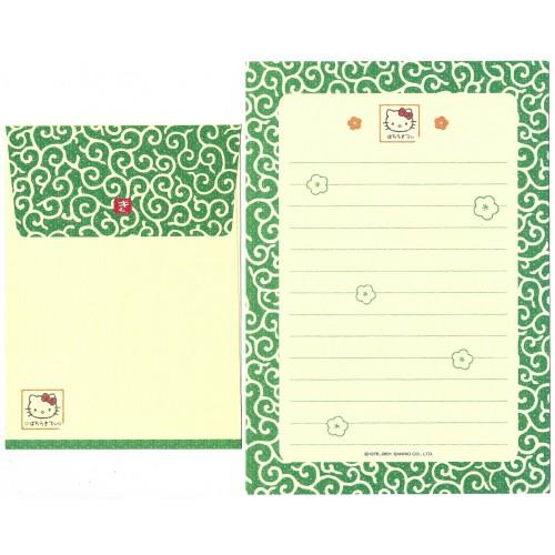 Ano 2001. Conjunto de Papel de Carta GOTŌCHI Kitty CVD SANRIO