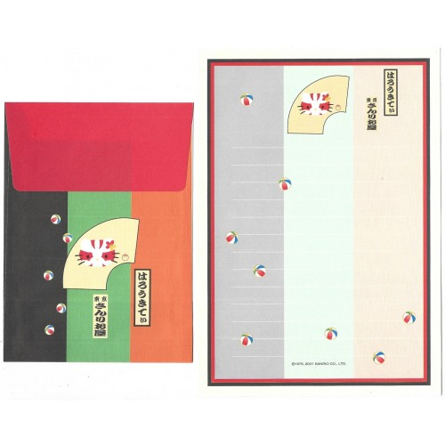 Ano 2001. Conjunto de Papel de Carta GOTŌCHI Kitty COR SANRIO