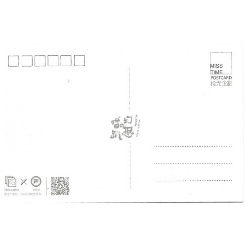 Postcard Postal MISS TIME 08 CHINA