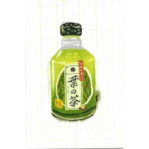 Postcard Postal CARD LOVER 06 CHINA