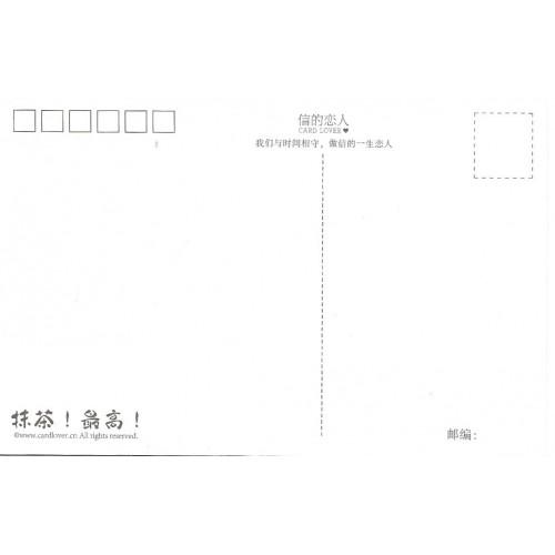 Postcard Postal CARD LOVER 07 CHINA