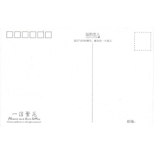 Postcard Postal CARD LOVER 09 CHINA
