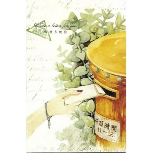Postcard Postal CARD LOVER 20 CHINA