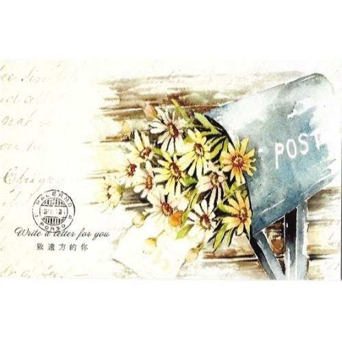 Postcard Postal CARD LOVER 21 CHINA