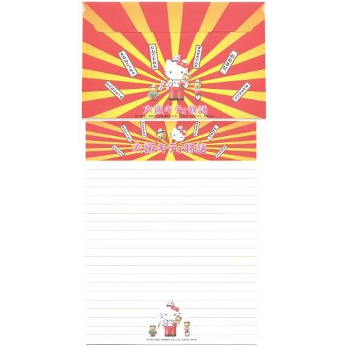 Ano 2001. Conjunto de Papel de Carta Gotōchi Kitty Clown Sanrio