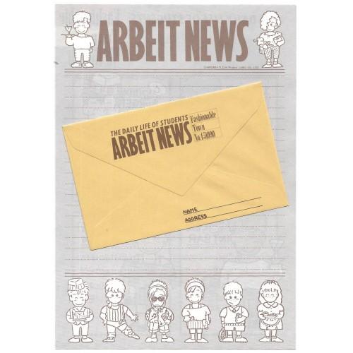 Conjunto de Papel de Carta Antigo Vintage Arbeit News CRE YUKARI Japan