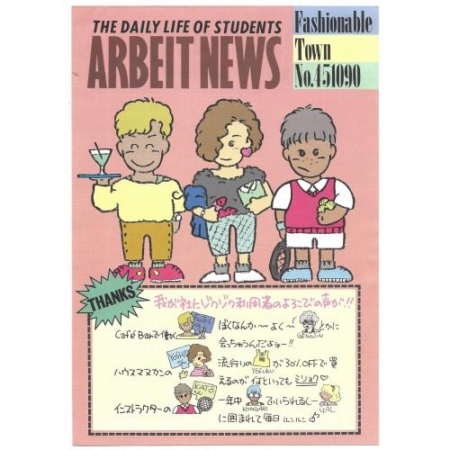 Conjunto de Papel de Carta Antigo Vintage Arbeit News CRS YUKARI Japan