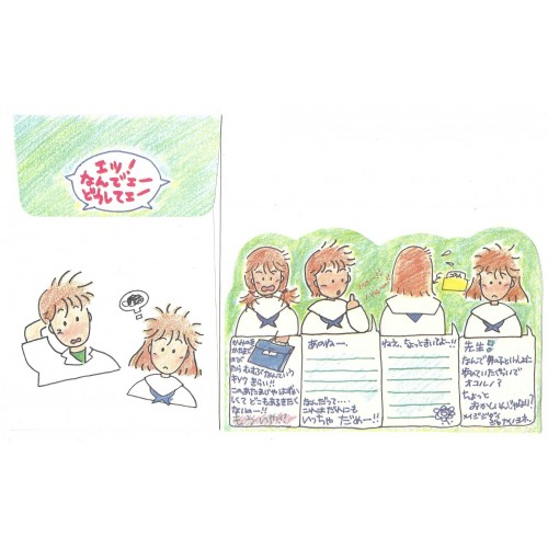 Conjunto de Papel de Carta Antigo Vintage COM YUKARI Japan