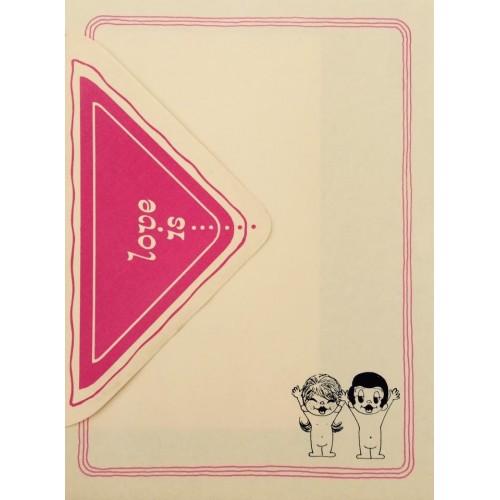 Conjunto de Papel de Carta Antigo Importado Love is... 01